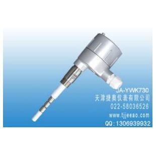 天津捷奥物位开关/液位开关/料位开关JA-YWK730射频导纳液位控制