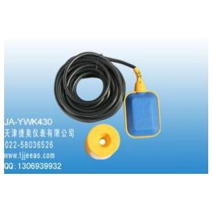 JA-YWK430电缆浮球液位控制器