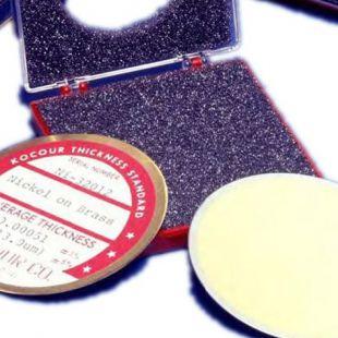 美国Kocour黄铜上镀硬铬标准校正片 350-S04