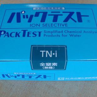 日本Kyoritsu WAK-TN.i型总氮(无机)水质简易测定器