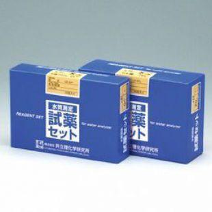 日本Kyoritsu LR-ClO-C型高浓度余氯水质测定用试药