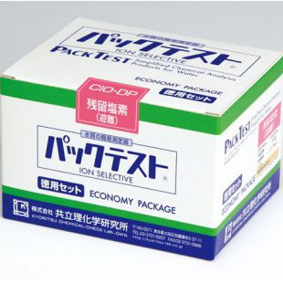 KR-CN-2型游离氰水质简易测定器[经济包]