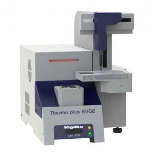 理學 差示掃描量熱儀 DSC 8231