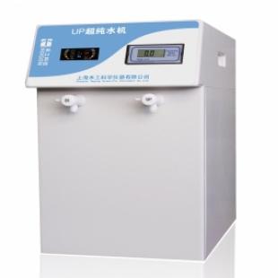 禾工HUP系列实验室超纯水机