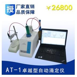 AT-1电位滴定仪   卓越型(带电脑)
