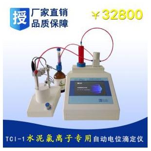 卡尔费休水分滴定仪卡氏加热进样测定电池隔膜中的水分