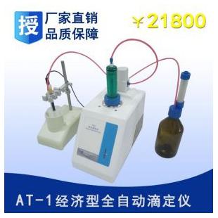 AT-1自動電位滴定儀測定硫酸根離子含量