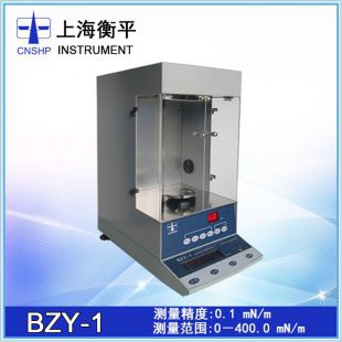 上海衡平仪器仪表厂表面张力仪/界面张力仪