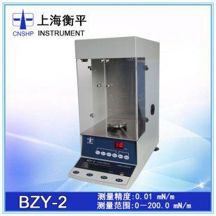 BZY-2 全自动表面/界面张力仪