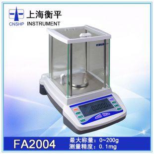 FA系列电子分析天平