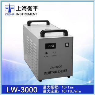 上海衡平LW-3000小型散热工业冷水机