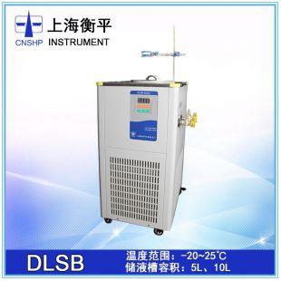 上海衡平新款DLSB系列低温冷却液循环泵
