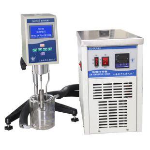 上海衡平新款 DL系列制冷循环器