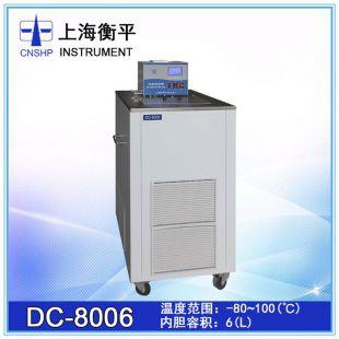 上海衡平水浴/油浴/恒温槽DC-A/B系列6 10 15 20 30 升