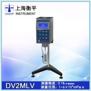 上海衡平DV-2MLV 布氏旋转黏度计