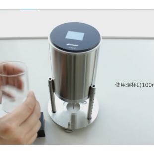 价格最低VISCO数显式粘度计_全新现货数显式粘度计_数显式粘度计性价比高