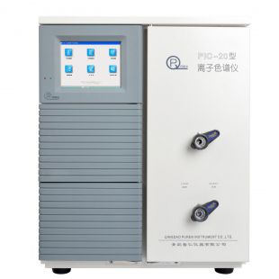 青岛普仁离子色谱仪PIC-20