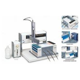 GX-271 ASPEC™ 单道固相萃取仪