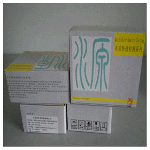 CN氰化物浓度测定氰化物分析检测试剂盒