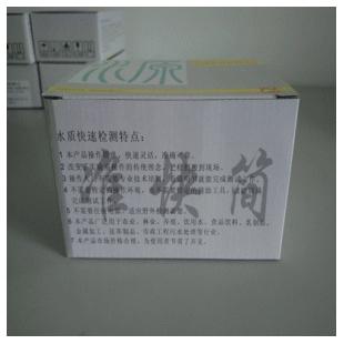 80431水质快速检测氰化物测试盒0.005-0.5mg/l