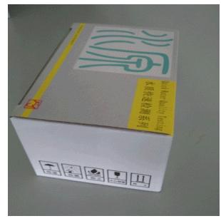 NO3-硝酸盐快速测试盒水中处理检测硝酸盐测试盒
