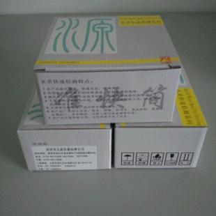 SO42-硫酸盐测试条水质检测硫酸盐试纸