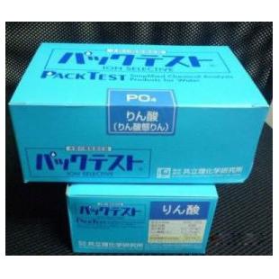 0.2-10mg/l磷酸盐测试纸日本共立WAK进口磷酸盐测试包