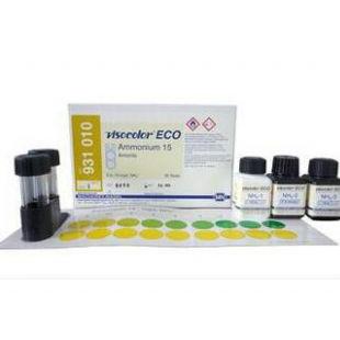 VISOCOLOR®ECO氨氮测试盒快速测定氨氮残留浓度