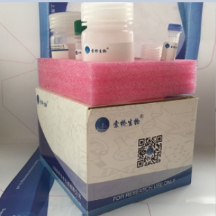 上海索桥生物单脱氢抗坏血酸还原酶(MDHAR)检测试剂盒