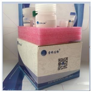 上海索桥生物乙醛脱氢酶(ALDH)检测试剂盒