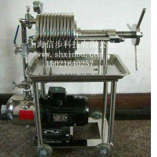 上海信步实验室小型板框压滤机SHXBCRA10C-100
