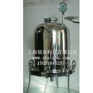 上海信步不锈钢实验室正压过滤器SHXB-Z-5L