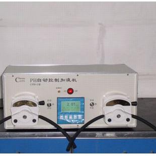 pH控制器,pH值自动调节控制加液设备, CPH-2型(大泵) pH自动控制加液机