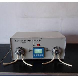 长沙克罗玛PH计/酸度计CPH-2(中泵)PH自动控制加液机
