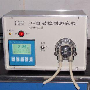 长沙克罗玛PH计/酸度计CPH-1A型(中泵)PH自动控制加液机