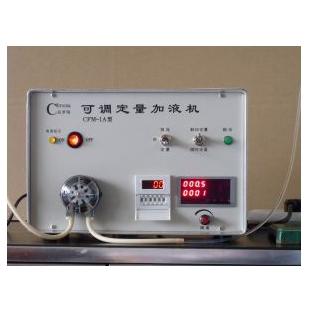 蠕动泵, 定量加液控制仪,定量取液移液装置,CFM-1A型(小泵)可调定量加液机