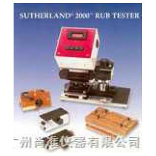 sutherland 2000四速油墨摩擦仪
