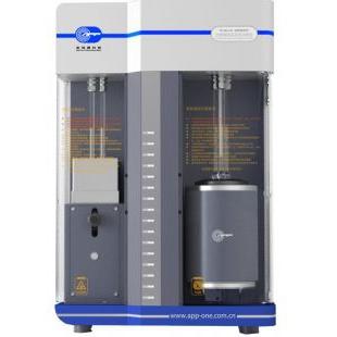 北京金埃谱比表面积及孔径总孔容积分析仪