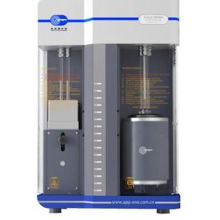 金埃谱二氧化硅石英比表面积孔径检测分析设备