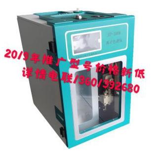 北京历元EP-1000D离子色谱仪