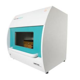 德国斯派克能量色散X射线荧光(ED-XRF)光谱仪