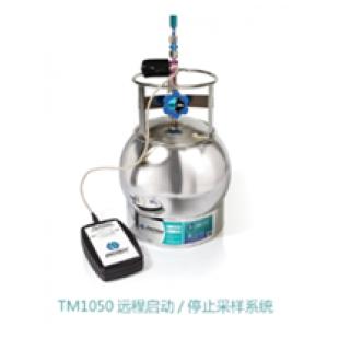 TM1050远程启动/停止采样系统