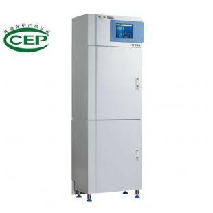 雷磁  DWG-8002A型氨氮自动监测仪