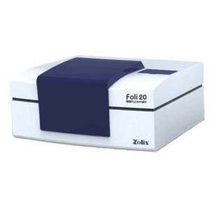 FOLI 20-Z傅里葉變換紅外光譜儀