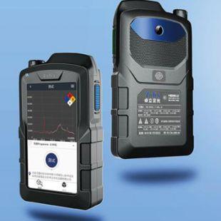 超便携手持式拉曼光谱仪Finder Edge系列