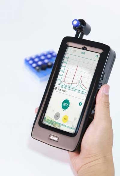 卓立汉光4款产品喜获北京市新技术新产品(服务)证书