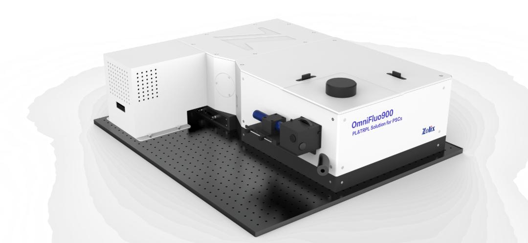 稳态瞬态荧光光谱仪OmniFluo900系列-卓立汉光