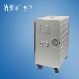 JXWNP系列纳微气泡发生器和检测设备