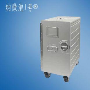 JXWNP系列纳微气泡发生装置和检测设备