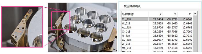 JXA-iHP200F用图片9.jpg